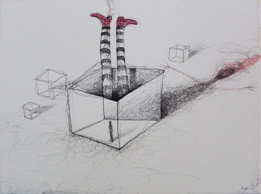 Disconnessa (2016)